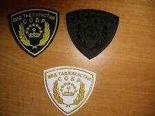 PATCH POLICE TAJIKISTAN - SWAT unit SOBR  (lot 3 patches) ORIGINAL!