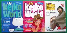 Keiko world serie completa 3 numeri di Keiko Ichiguchi
