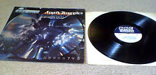PADDY KINGSLAND FOURTH DIMENSION BBC RADIOPHONIC WORKSHOP 1st UK LP 1973 LISTEN