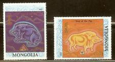 Mint Mongolia Year of the Pig stamps Set (MNH)