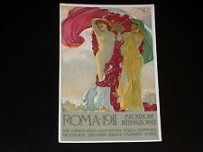 CPA - ILLUSTRATEUR - ALEARDO TERZI - EXPOSITION INTERNATIONALE ROME 1911