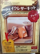 Kawaii Japan DIY Artificial Leather Craft Kit Book