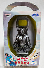 Devilman Figure Bottle Opener Metal Color Ver. JAPAN ANIME MANGA
