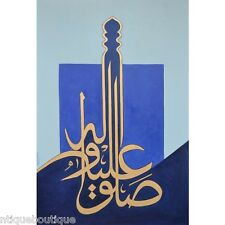 Islamic Calligraphy, Arabic,,Oil on Canvas,Original,Tughra Style,Free Shipping
