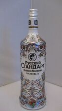 WODKA RUSSIAN STANDARD VODKA  Special  Edition 1L.