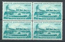 US 1959 Sc# 1128 set Arctic North Pole Dog sled Submarine Nautilus block 4 MNH