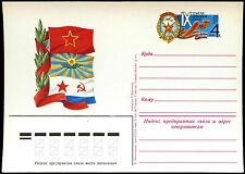Russia 1983 Dosaaf Soviet Army Unused Stationery Card #C35587