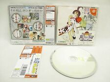 Dreamcast Last Blade Final Edition GOOD Condition With Spine * Sega Game dc