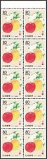Japan Z259a mnh pane 1998 Apples (Aomori Prefecture)  - agriculture - fruit