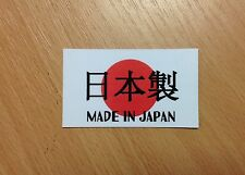 MADE IN JAPAN Car Van Sticker Decal DOMO KUN JDM DRIFT IMPORT JAP Honda Toyota