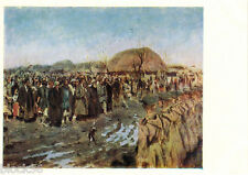 1960 Russian card Reproduction of painting RIOT IN THE VILLAGE by S.Ivanov