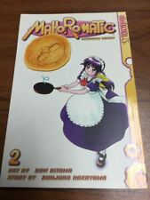 MANGA:    Mahoromatic: Automatic Maiden Vol. 2 by Bunjuro Nakayama