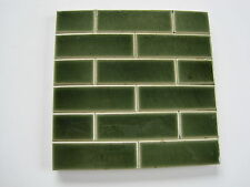 "ANTIQUE VICTORIAN SHERWIN & COTTON BRICK PATTERN 6"" X 6"" TILE -  c.1895"