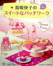 So Cute! Sweet Patchwork Goods /Japanese Handmade Craft Pattern Book Brand New!