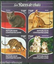 CENTRAL AFRICA  2015 TYPES OF CATS SHEET  MINT NH