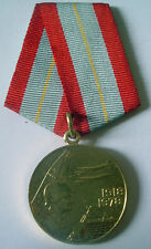 MEDALS-ORIGINAL RUSSIAN 60th ANNIVERSARY OF ARMED FORCES MEDAL 1918-1978