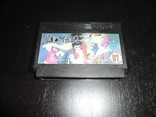 "THE LEGEND OF KAGE FAMICOM ""LOOSE"" japan game"
