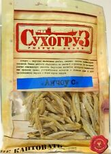 Dried anchovy. DRIED SALTED FISH. Snack to beer.