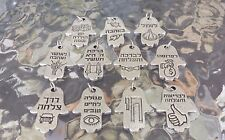 ISRAEL RELIGION 11 ASSORTED HAMAS JEWISH PEWTER CHARMS orPENDANTS ALL NEW.