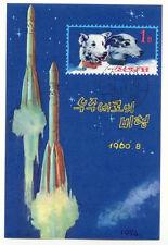 2063 KOREA 1974, Raumfahrt Bl. 9 u. 1975, Flugtag Bl. 21 sauber gestp.