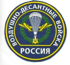 RUSSIAN ARMY MILITARY SLEEVE PATCH AIRBORNE PARATROOP LANDING OFFICIAL INSIGNIA