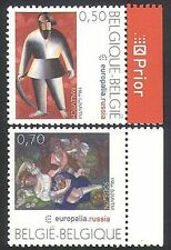 Belgium 2005 Europhalia/Russia/Art/Artists/Paintings 2v set (n34728)