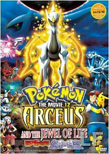 Pokemon Movie 12 : Arceus And The Jewel Of Life DVD + EXTRA DVD
