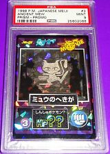 Pokemon Ancient Mew  #3  1998  Meiji  Prism Foil Psa  9
