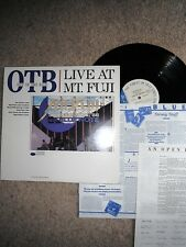 OUT OF THE BLUE LIVE AT MT. FUJI RARE JAZZ LP BLUE NOTE US PRESS 1987 N/M