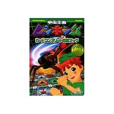 Mushiking: King of the Beetles Card complete strategy book Kids Pocket Book