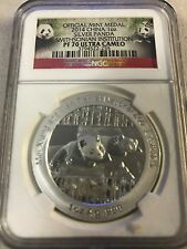 2014 China 1oz Silver Panda Smithsonian Institution - NGC PF70