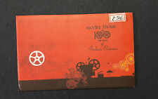 100 Years of Indian Cinema - Set of 6 post cards