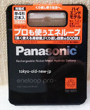 Panasonic eneloop pro AAA Rechargeable Battery Largecapacity model BK-4HCD2