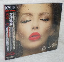 Kylie Minogue Kiss Me Once 2014 Taiwan CD+DVD Limited Edition