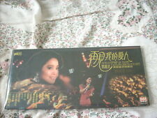 a941981 Teresa Teng Goodbye My Love Live Double Golden CD 鄧麗君