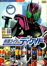 DVD Masked Kamen Rider Decade Episode 1-31 End English Subtitle ALL Region NTSC