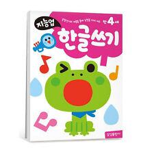 Korean Workbook Hangul Writing Korean Language Child Textbook Study Book 4 Age