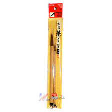 2Pcs Japanese Thick Calligraphy Brush 9.25 in &  8 in - Brown Hair - Brand New -