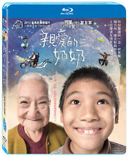 To my dear Granny (Taiwan 2012) TAIWAN BLU RAY ENGLISH SUBS