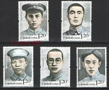 China 2012-18  Early Generals of the People's Army III stamps
