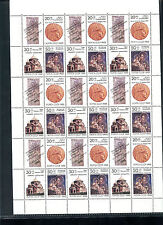 USSR, Russian stamp Full sheet ScB149-51 Earthquake relief  9- 3+i stamp MNH
