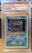Shining Gyarados Neo Revelation 65/64 PSA 6 Excellent - Mint Ultra Rare Holo