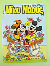 Greek Walt Disney Comics Mickey Mouse 1297 Terzopoulos 1991 Sega Starcom