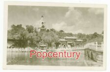 WW2 China Photograph 1945 Peking Peiping Winter Palace Pagoda Beijing