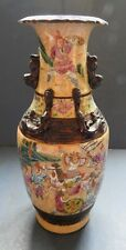 """CHINESE PORCELAIN FAMILLE ROSE """"CRACKLEWARE"""" VASE - LATE 19TH CENTURY"""