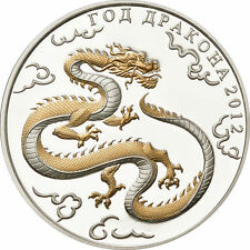 Togo 2012 Year of Dragon 1000 Francs Gold Plated Silver Coin,Proof