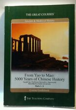From Yao to Mao: 5000 Years of Chinese History (DVD, 2004) (dv1143)