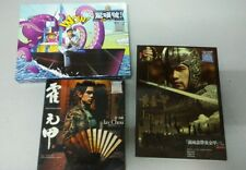 Jay Chou DVD album collections