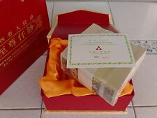 China 1 Jiao 4th series (1980) 1000pcs (1 bundle) with presentation box (UNC)