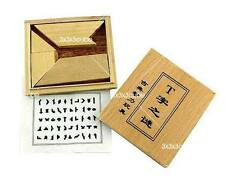 Letter T Tangram Solid wood brain teaser Puzzle